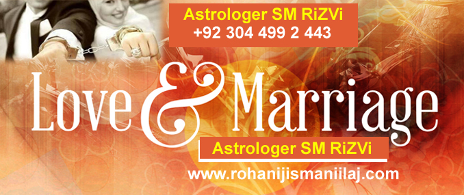 website_banner_loveandmarriage